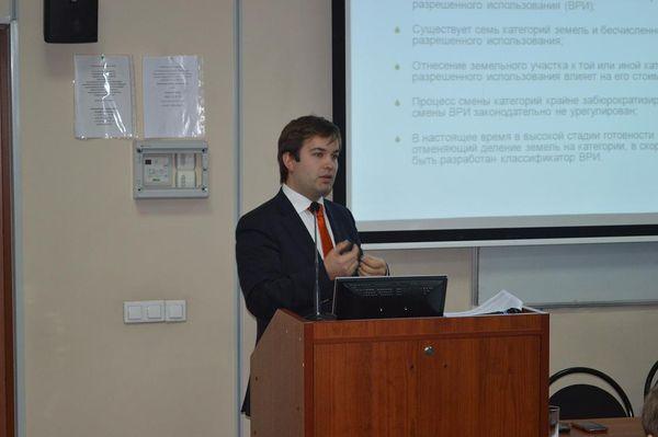 Заместитель Директора Департамента недвижимости Министерства экономического развития РФ Александр Иванович Окунев