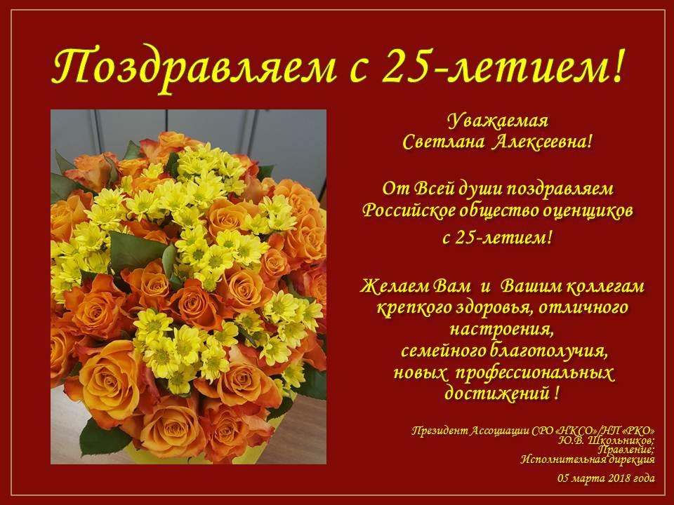 """Ассоциация СРО """"НКСО"""" поздравляет с Днём Защитника Отечества!"""