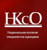 http://www.nkso.ru